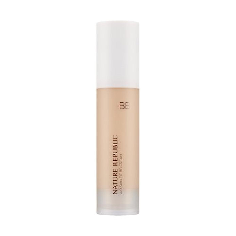 特徴コールドラフトNATURE REPUBLIC Provence Air Skin Fit BB Cream #01 Light Beige / ネイチャーリパブリック プロヴァンスエアスキンフィットBBクリーム (#01 Light...