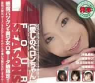 FOUR SEASONS 愛しのペロンちゃん [DVD]