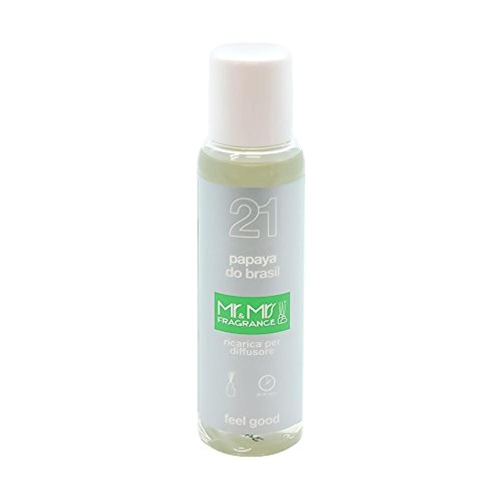 チャンバー延期する金額Mr&Mrs(ミスターアンドミセス)easy fragrance 21 パパイヤ リフィル 100ml