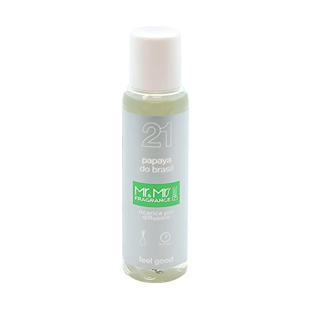 ランドマーク夜明けシリンダーMr&Mrs(ミスターアンドミセス)easy fragrance 21 パパイヤ リフィル 100ml