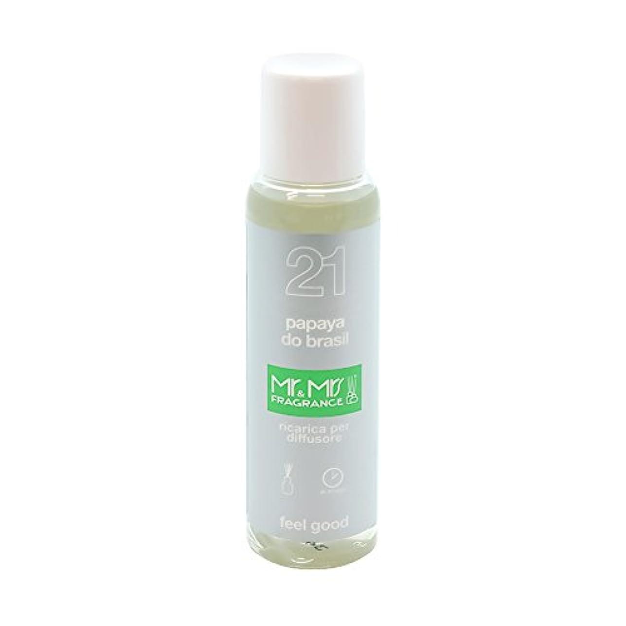 乗算アパートマラウイMr&Mrs(ミスターアンドミセス)easy fragrance 21 パパイヤ リフィル 100ml