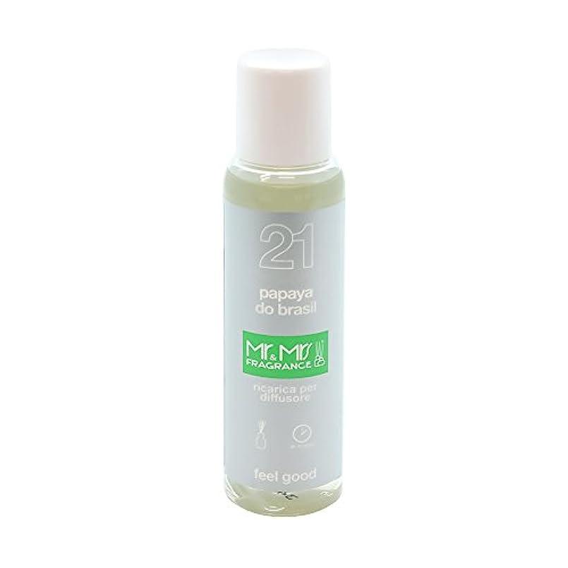 事務所ハードリング配列Mr&Mrs(ミスターアンドミセス)easy fragrance 21 パパイヤ リフィル 100ml