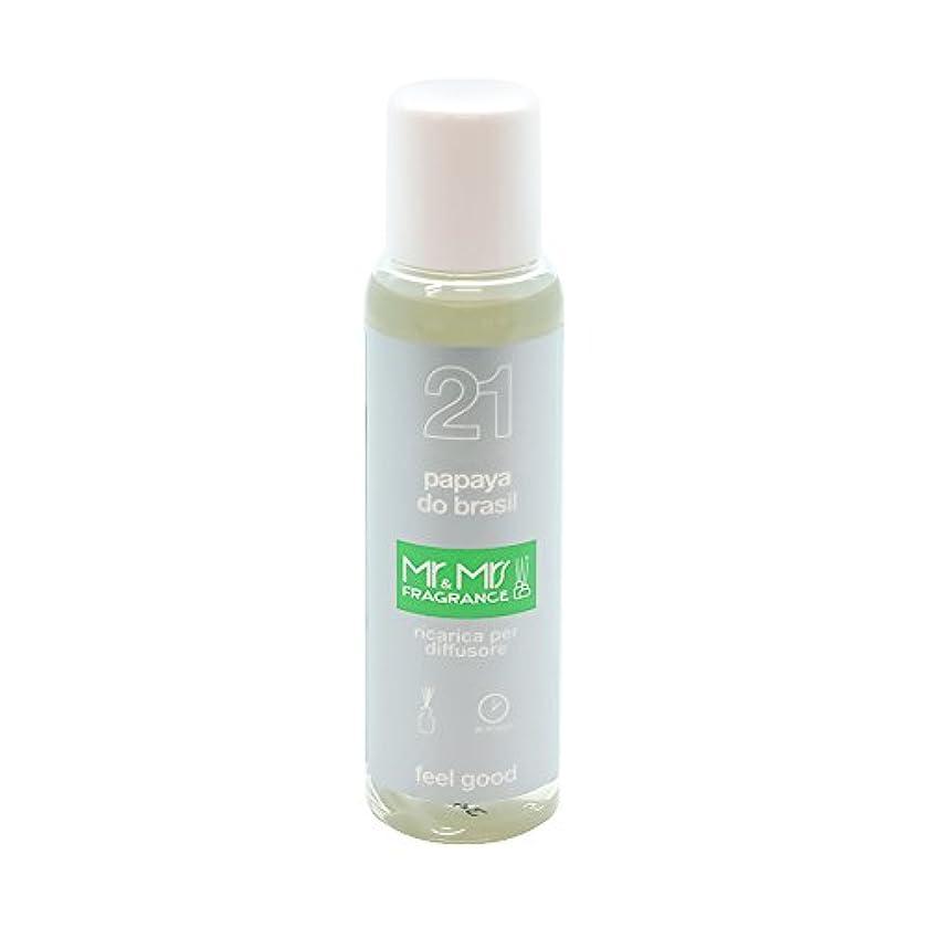 クロス略語冒険Mr&Mrs(ミスターアンドミセス)easy fragrance 21 パパイヤ リフィル 100ml