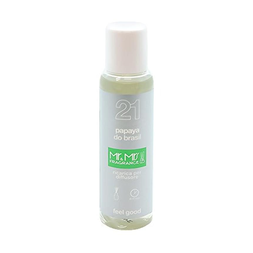 ファウル矢印成功するMr&Mrs(ミスターアンドミセス)easy fragrance 21 パパイヤ リフィル 100ml