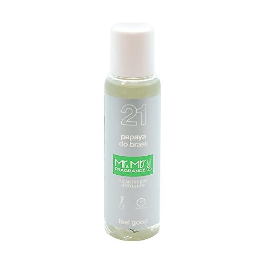 株式会社瞑想的受益者Mr&Mrs(ミスターアンドミセス)easy fragrance 21 パパイヤ リフィル 100ml