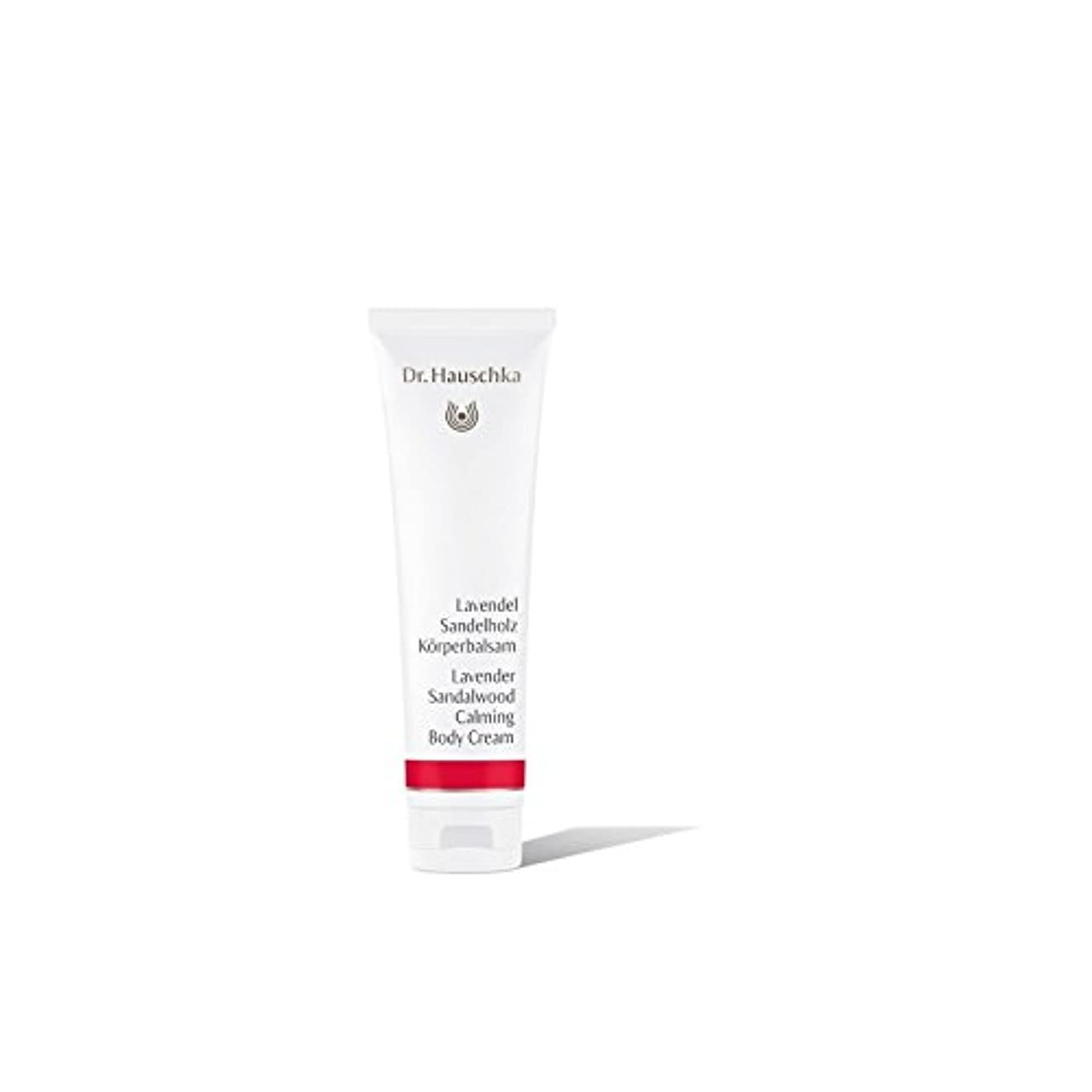 必要性日帰り旅行にしなければならないハウシュカラベンダー白檀心を落ち着かせるボディクリーム(145ミリリットル) x4 - Dr. Hauschka Lavender Sandalwood Calming Body Cream (145ml) (Pack...