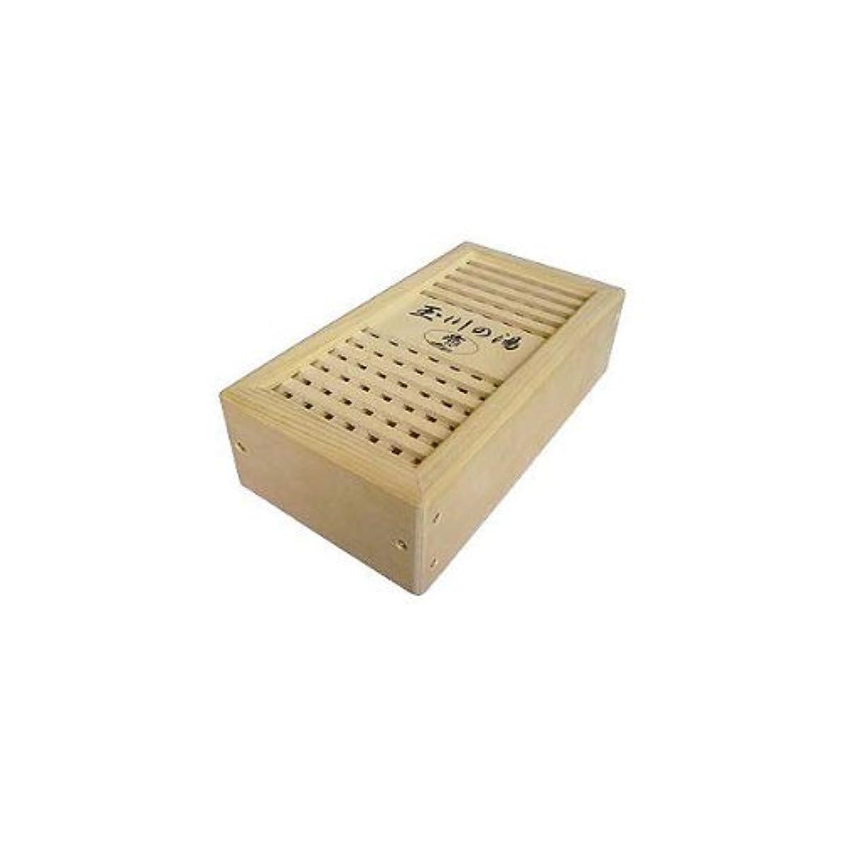 葉巻バーター錆び玉川の湯 癒(大判)+入浴セット付セット