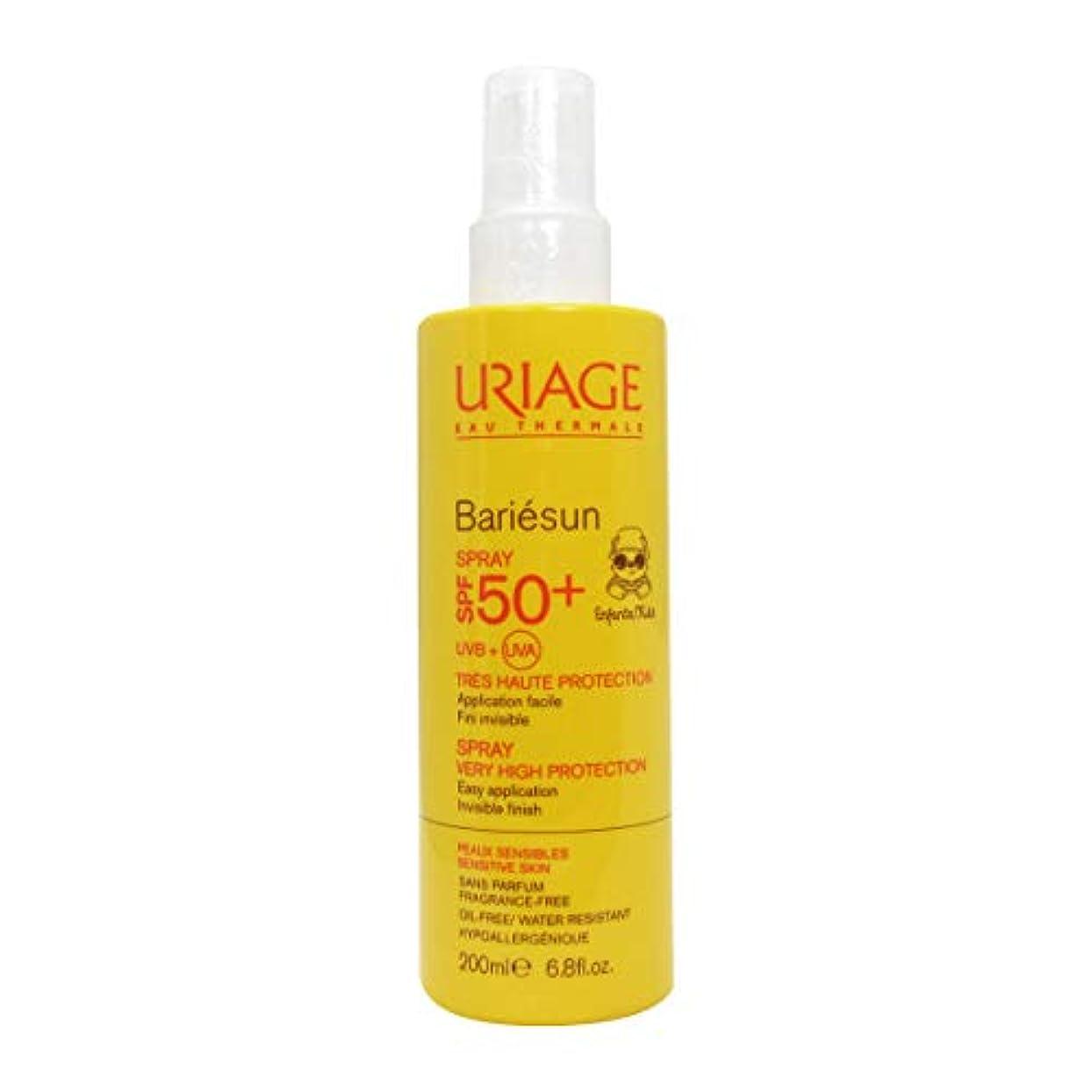 音節のど啓発するUriage Bariesun Spray Children Spf50+ 200ml [並行輸入品]