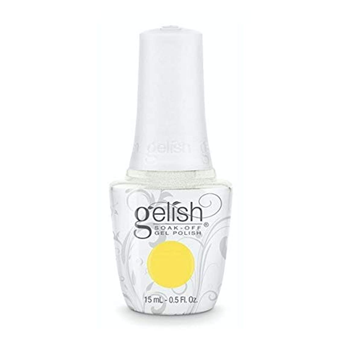 想像力いらいらする遺跡Harmony Gelish - Rocketman Collection - Glow Like A Star- 15ml / 0.5oz