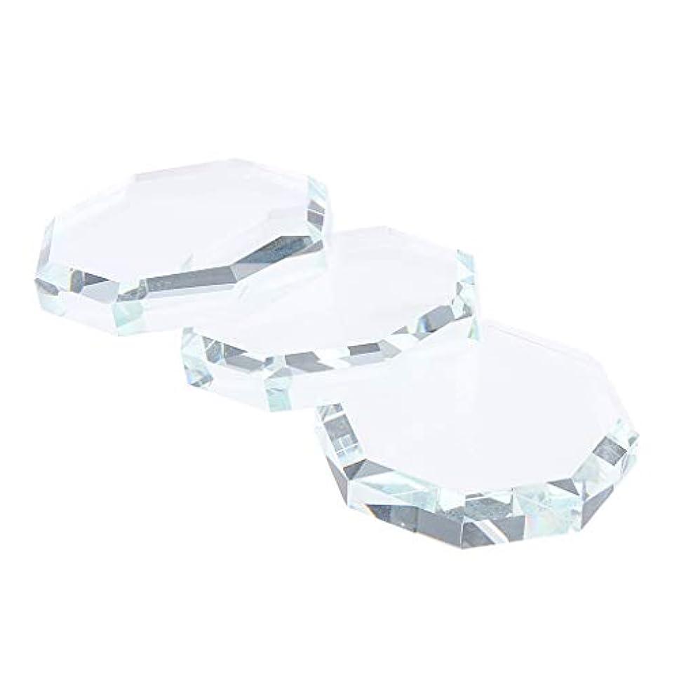 海岸アパル醜い3個 まつげエクステンションパレット 顔料混合トレイ 6×6×1cm メイクアップ