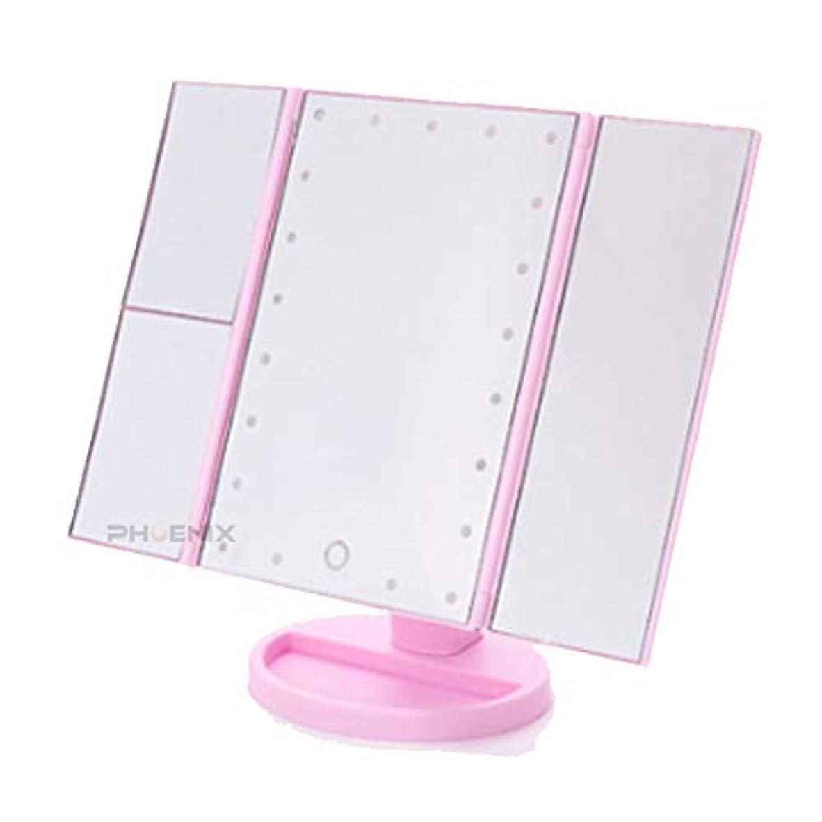 法律水っぽいつぶやき三面鏡 卓上ミラー LED ライト付き 拡大鏡 メイク 女優ミラー メイクミラー 折りたたみ おしゃれ スタンドタイプ 明るさ調節 角度調節 3カラー 三面鏡,ピンク