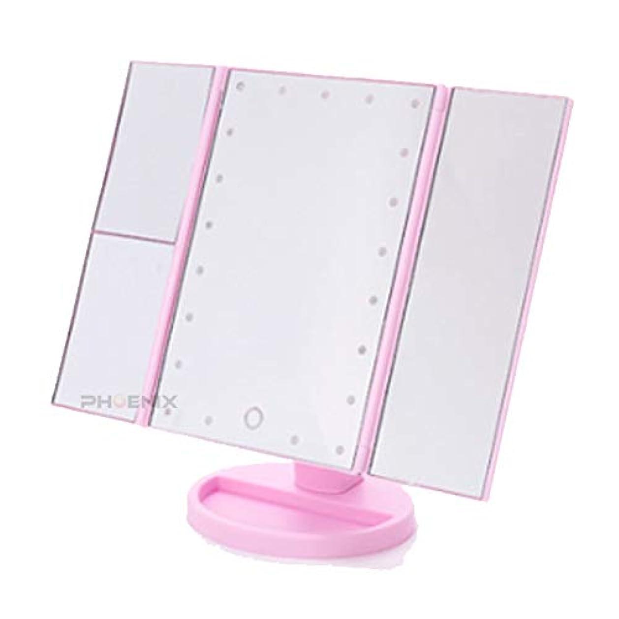 親指三角形ストレッチ三面鏡 卓上ミラー LED ライト付き 拡大鏡 メイク 女優ミラー メイクミラー 折りたたみ おしゃれ スタンドタイプ 明るさ調節 角度調節 3カラー 三面鏡,ピンク