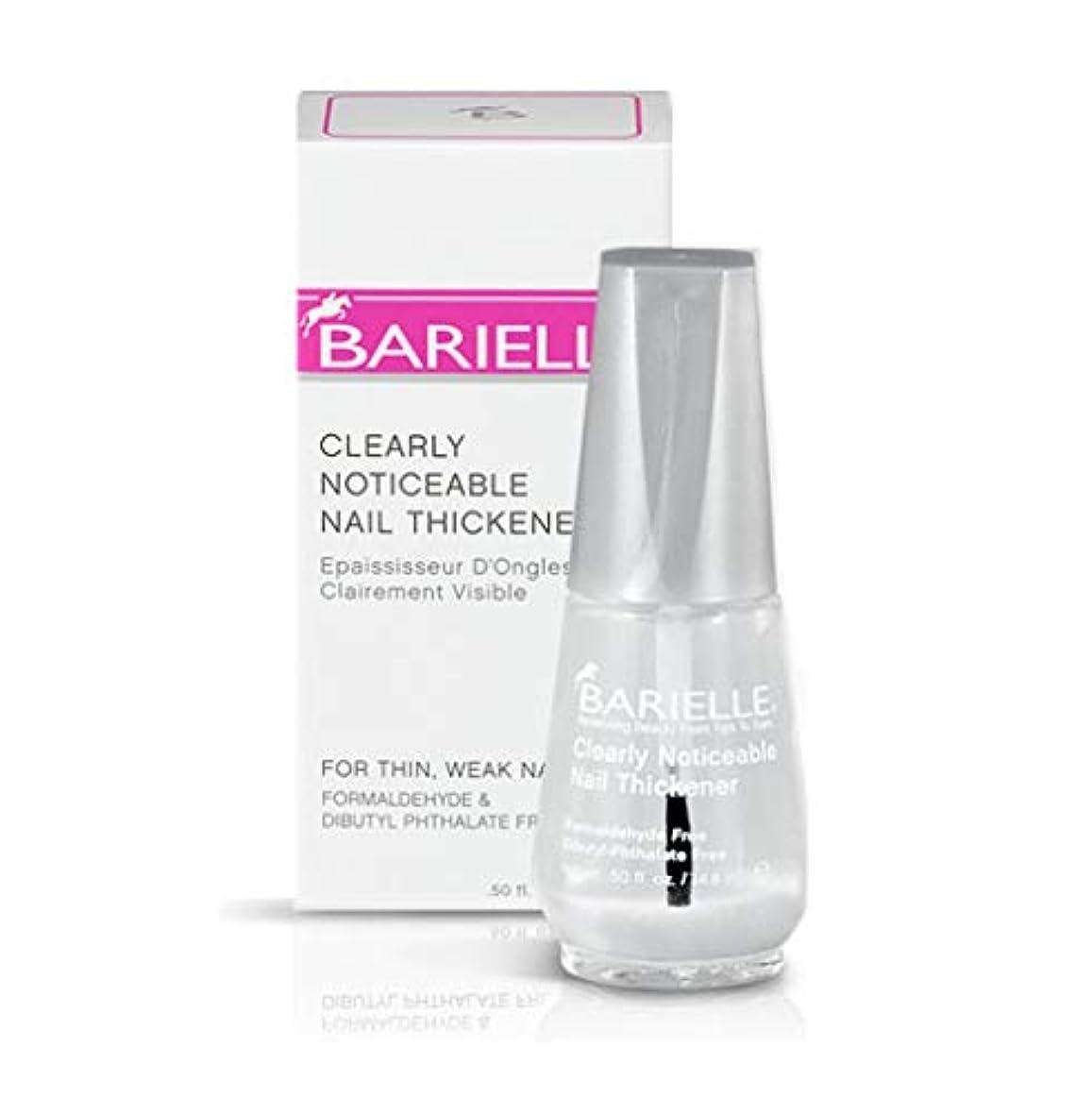 すなわち曇った見せますBARIELLE バリエル ネイル ティッケナー 14.8ml ベースコート Clearly Noticeable Nail Thickener 1070 New York 【正規輸入店】