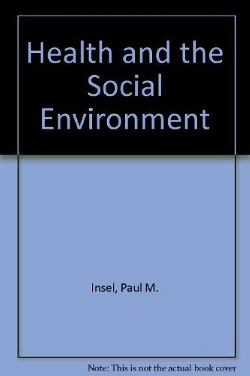 ジーンズ最大の適格Health and the Social Environment