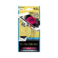 MS Products iPhone 8/7用 フルカバー液晶保護ガラスフィルム [剛柔] ホワイト/高光沢LEPLUS LP-I7SFGFGWH