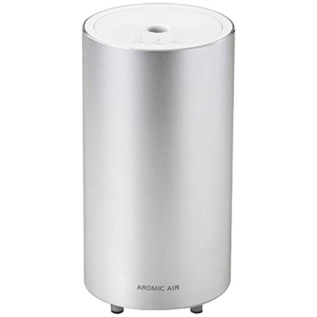 容器不潔インドアロマスター アロミック?エアー USB対応タイプ AA-CSUSB クールシルバー