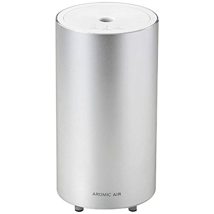 香水簡略化する内側アロマスター アロミック?エアー USB対応タイプ AA-CSUSB クールシルバー