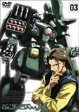 機動新世紀ガンダムX 03 [DVD]