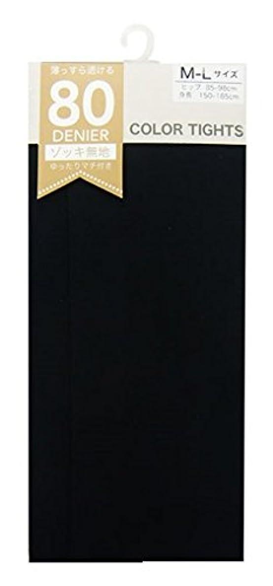 欺社交的司書(マチ付き)80デニールカラータイツ ブラック M~L