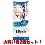 (明色化粧品)インスタホワイト トーンアップクリーム 50g(お買い得2個セット)