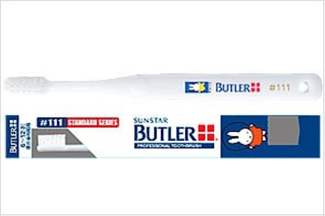 任命とても多くのローストバトラー 歯ブラシ ミッフィーシリーズ 12本入 #111