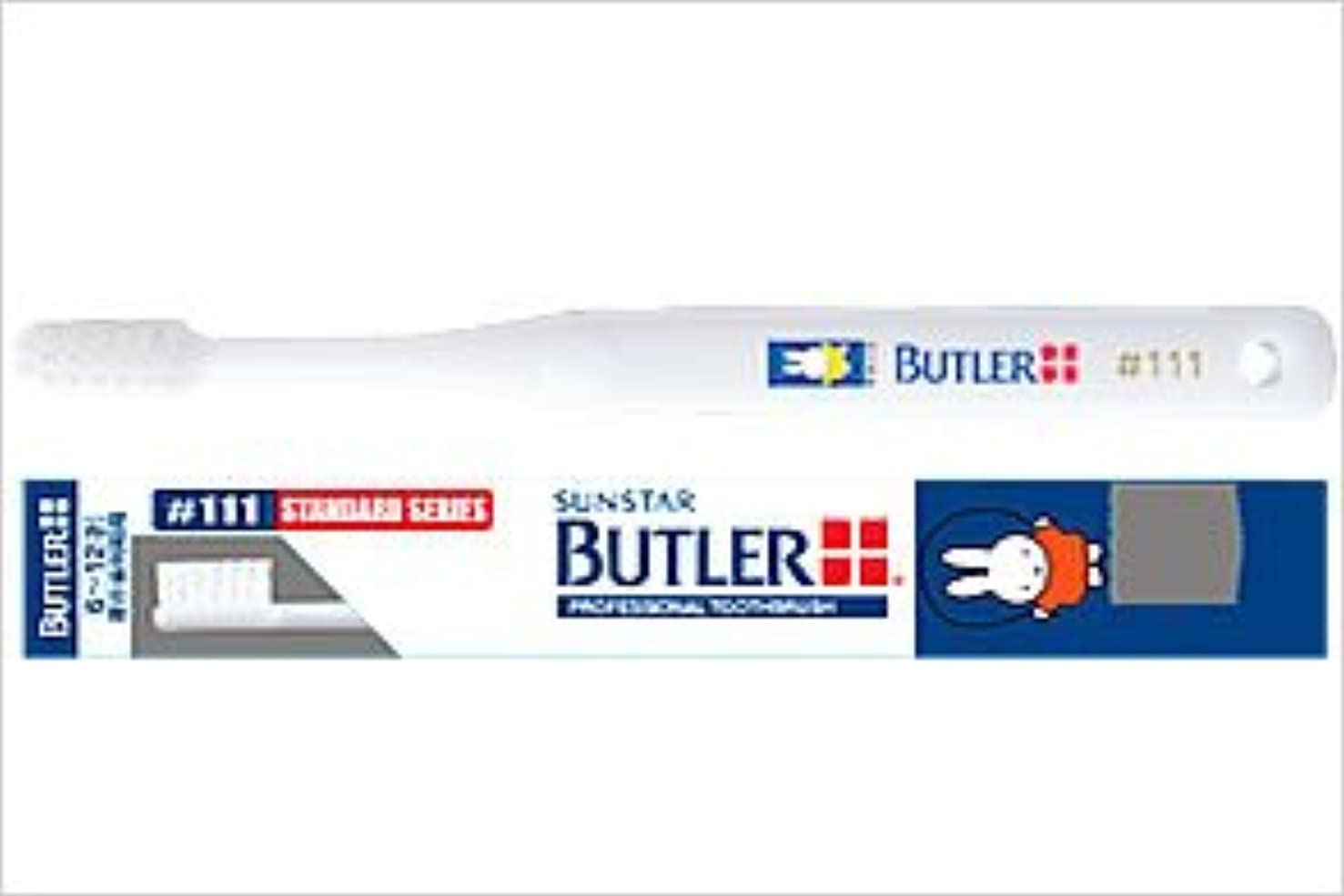 マティス上げる慣性バトラー 歯ブラシ ミッフィーシリーズ 12本入 #111
