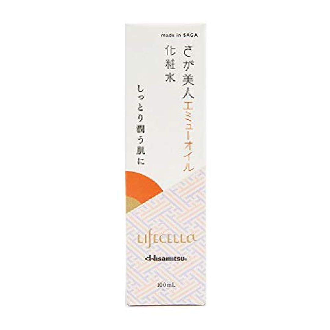円形クリーナー多用途さが美人 化粧水 (エミュー) 久光製薬 ご当地 コスメ 保湿