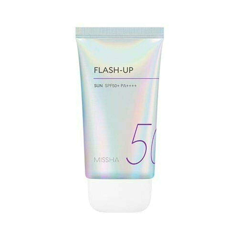 ベーリング海峡赤字いつでもMISSHA ミシャ Flash-Up Sun 50ml SPF50+/PA++++ 韓国日焼け止め