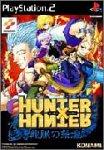 Hunter X Hunter 龍脈の祭壇(コナミ ザ ベスト)