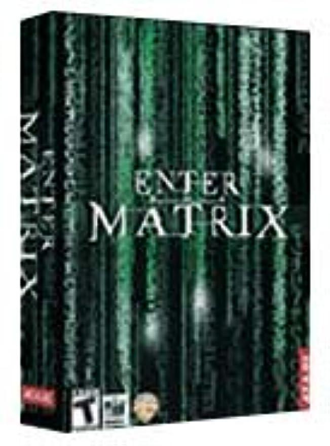ダーベビルのテスクリケットすべてENTER THE MATRIX SPECIAL ED.DVD-ROM MB
