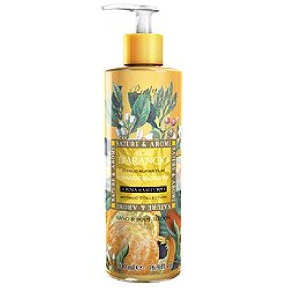 前に文言腰ルディ(Rudy) ナチュール&アロマ ハンド&ボディローション オレンジブロッサム 500ml 【並行輸入品】 RUDY Nature&Arome SERIES Hand&Body lotion Orange Blossom