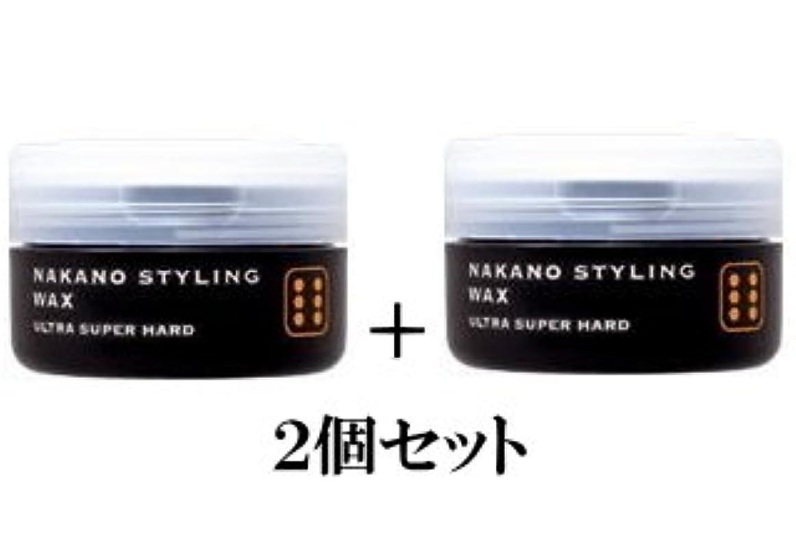 言い換えると手を差し伸べる欺くナカノ スタイリングワックス 6 ウルトラスーパーハード 90g 『2個セット』