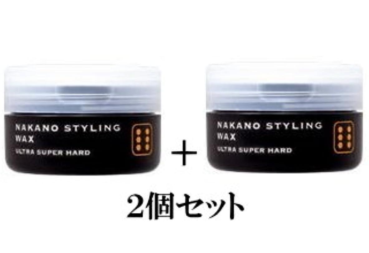 ナカノ スタイリングワックス 6 ウルトラスーパーハード 90g 『2個セット』