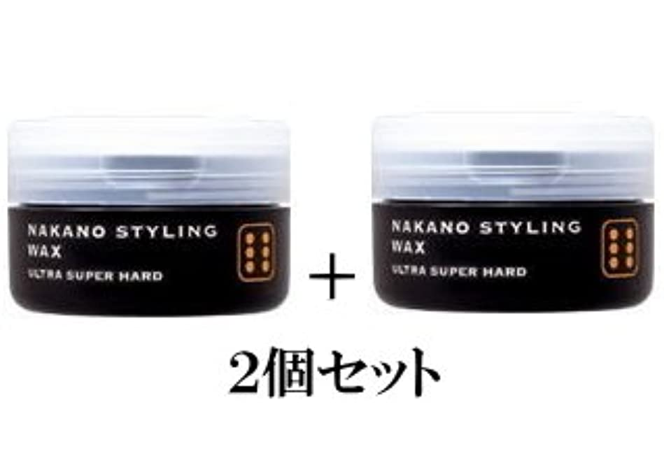 ボーカル浴室バラ色ナカノ スタイリングワックス 6 ウルトラスーパーハード 90g 『2個セット』