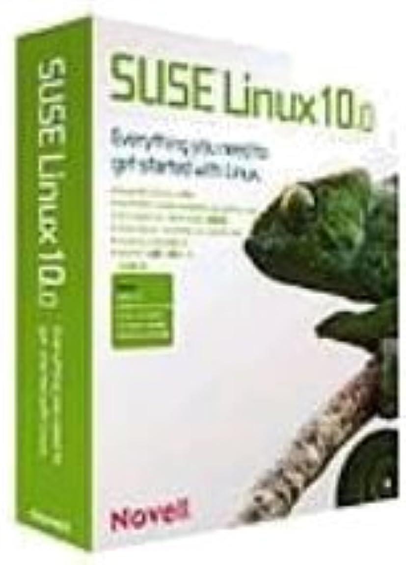 用心深いアストロラーベ新しさNovell SUSE LINUX 10.0 日本語版