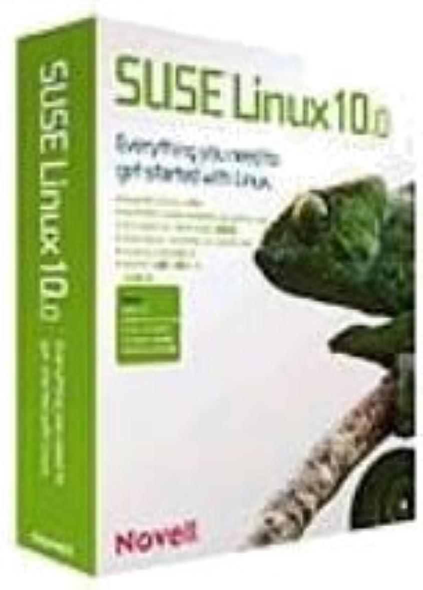 フロンティア臭い遺伝子Novell SUSE LINUX 10.0 日本語版