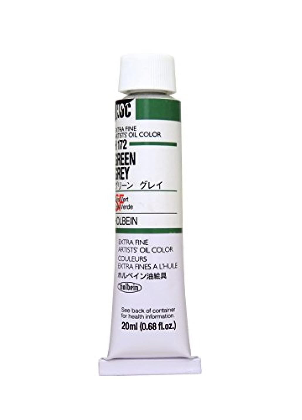 雨対角線作物ホルベイン 油絵具  グリーングレイ H172 20ml(6号)