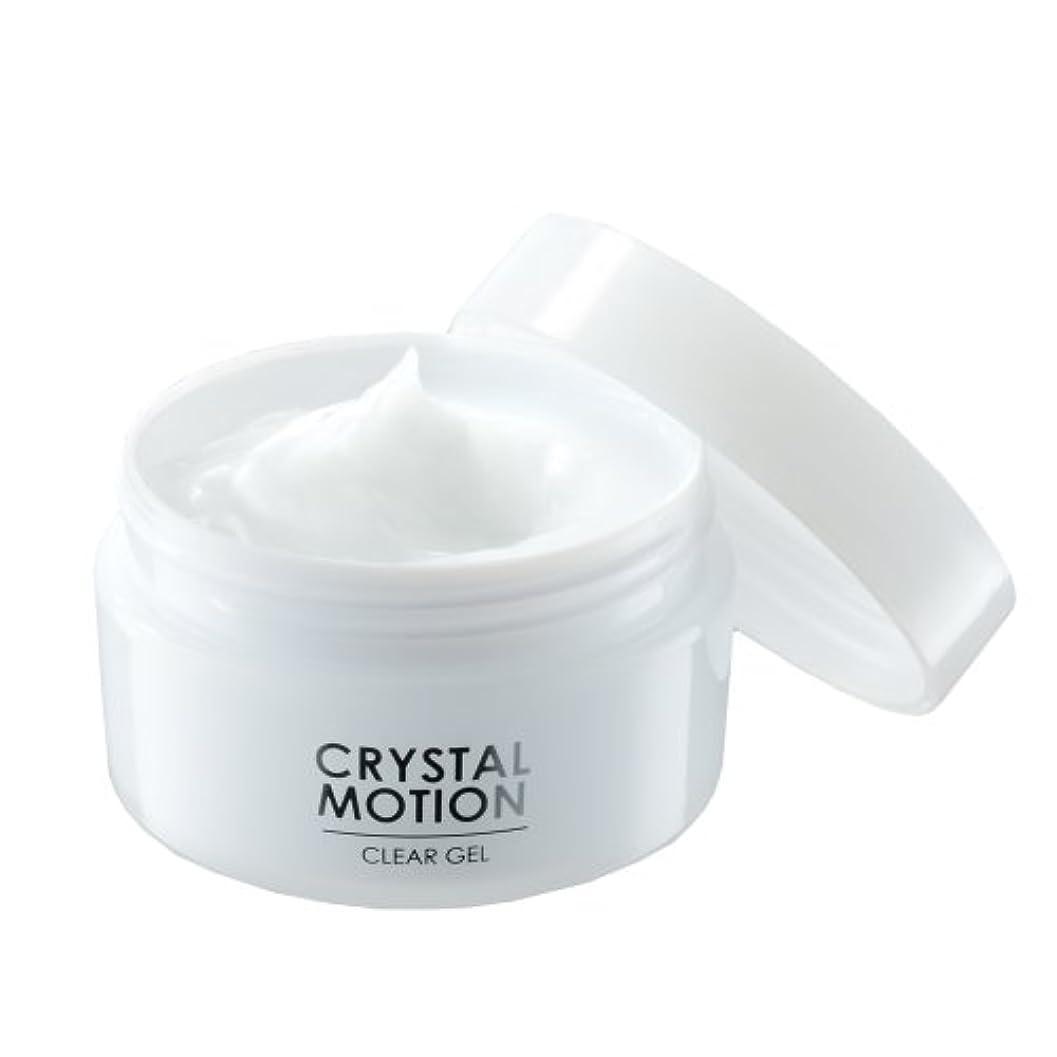 不誠実遷移縞模様のクリスタルモーション CRYSTAL MOTION 薬用ニキビケアジェル 保湿 乾燥 美白 美肌 ニキビ 予防 1ヶ月分 60g