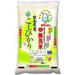 新米 無洗米 富山県産 コシヒカリ 5kg 平成26年度産