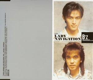 Pleasure '91 -人生の快楽-