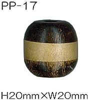 木製ループエンド 巾着などのひもに PP-17 【INAZUMA】