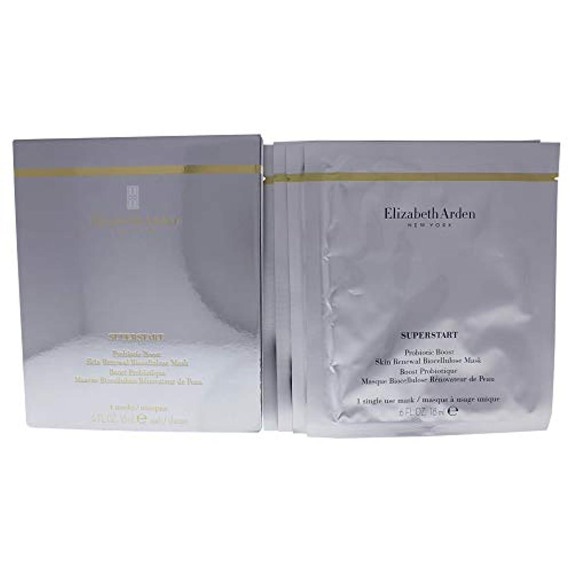 インペリアルハイランドペースSuperstart Probiotic Boost Skin Renewal Biosellulose Mask