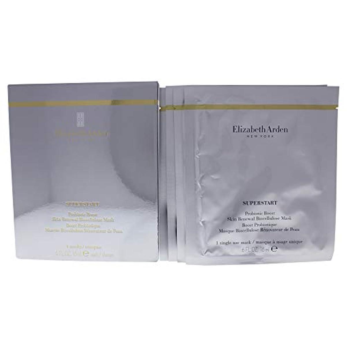 シンボル散歩略すSuperstart Probiotic Boost Skin Renewal Biosellulose Mask