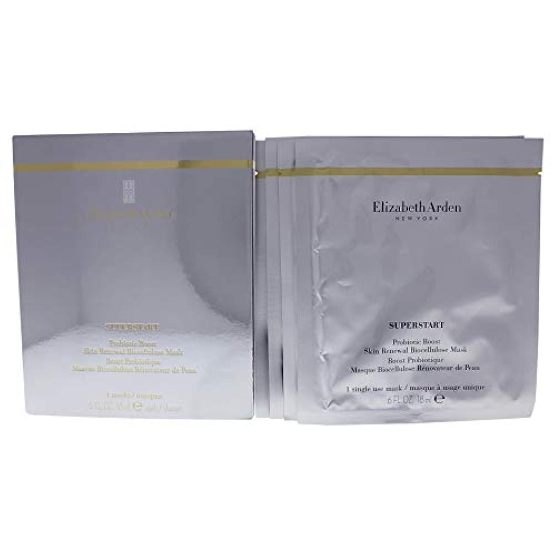 ドナー灰コンベンションSuperstart Probiotic Boost Skin Renewal Biosellulose Mask
