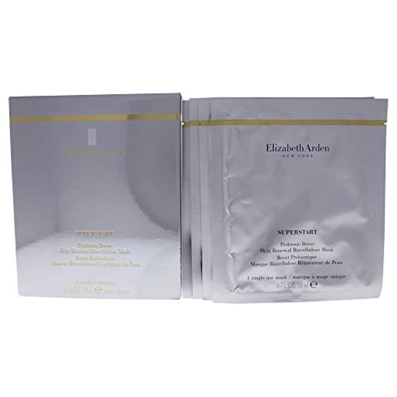空いているロードされた突破口Superstart Probiotic Boost Skin Renewal Biosellulose Mask