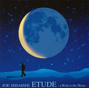 ETUDE - a Wish to the Moon -の詳細を見る