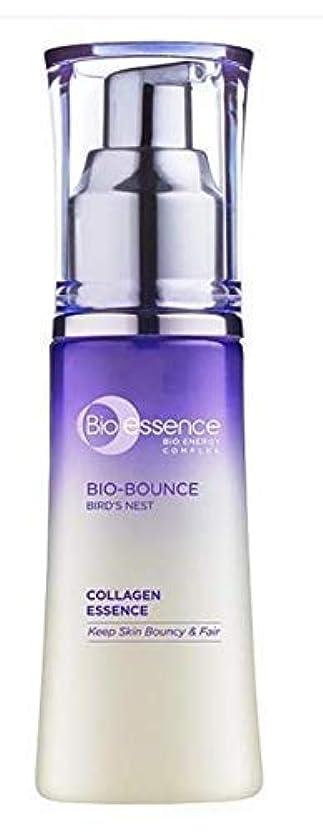 電子レンジ変位カフェBio-Essence バイオバウンスコラーゲンエッセンスそ後スキンケアから最適な栄養を吸収する皮膚能力を向上させます30ml-。豊富なコラーゲン含有量で、肌しっとりと弾力を維持するに役立ちます