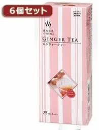 (2個まとめ売り) 麻布紅茶 ジンジャーティー6個セット AZB0151X6