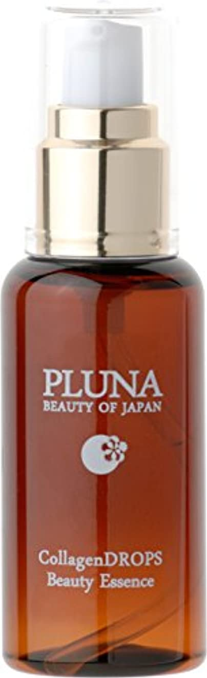 不快な元の入射洗い流し不要で使いやすい PLUNAコラーゲンドロップス 美容液
