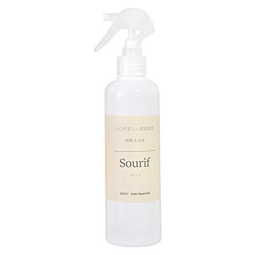 Sourif(スリーフ)300ml 除菌消臭スプレー 安定型次亜塩素酸ナトリウム(食品添加物)無害・...